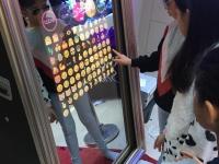 magic-mirror (15)